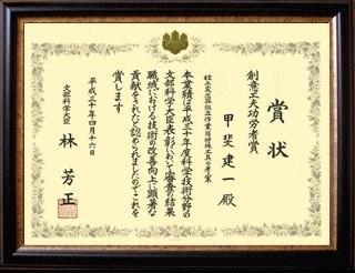 SSoikuhu20180416_1.jpg