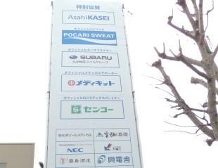 西日本2.jpg