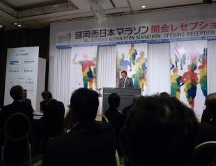 西日本1.jpg