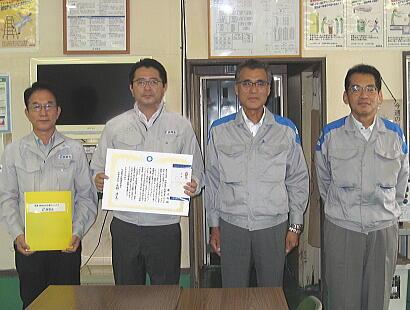 200904-3.jpg