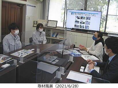 20211008miyazakiken-osigotobon-1.jpg